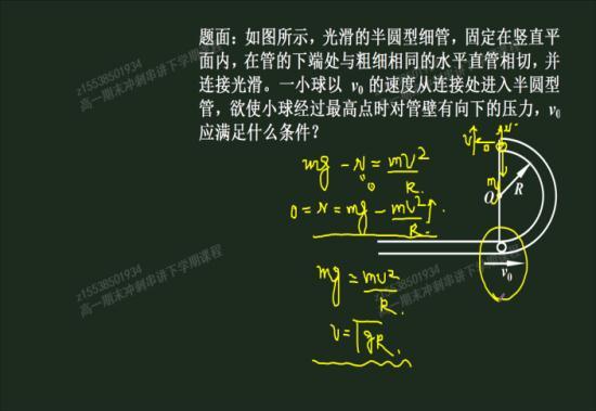 圆周运动速度和向心力,离心力怎么算?公