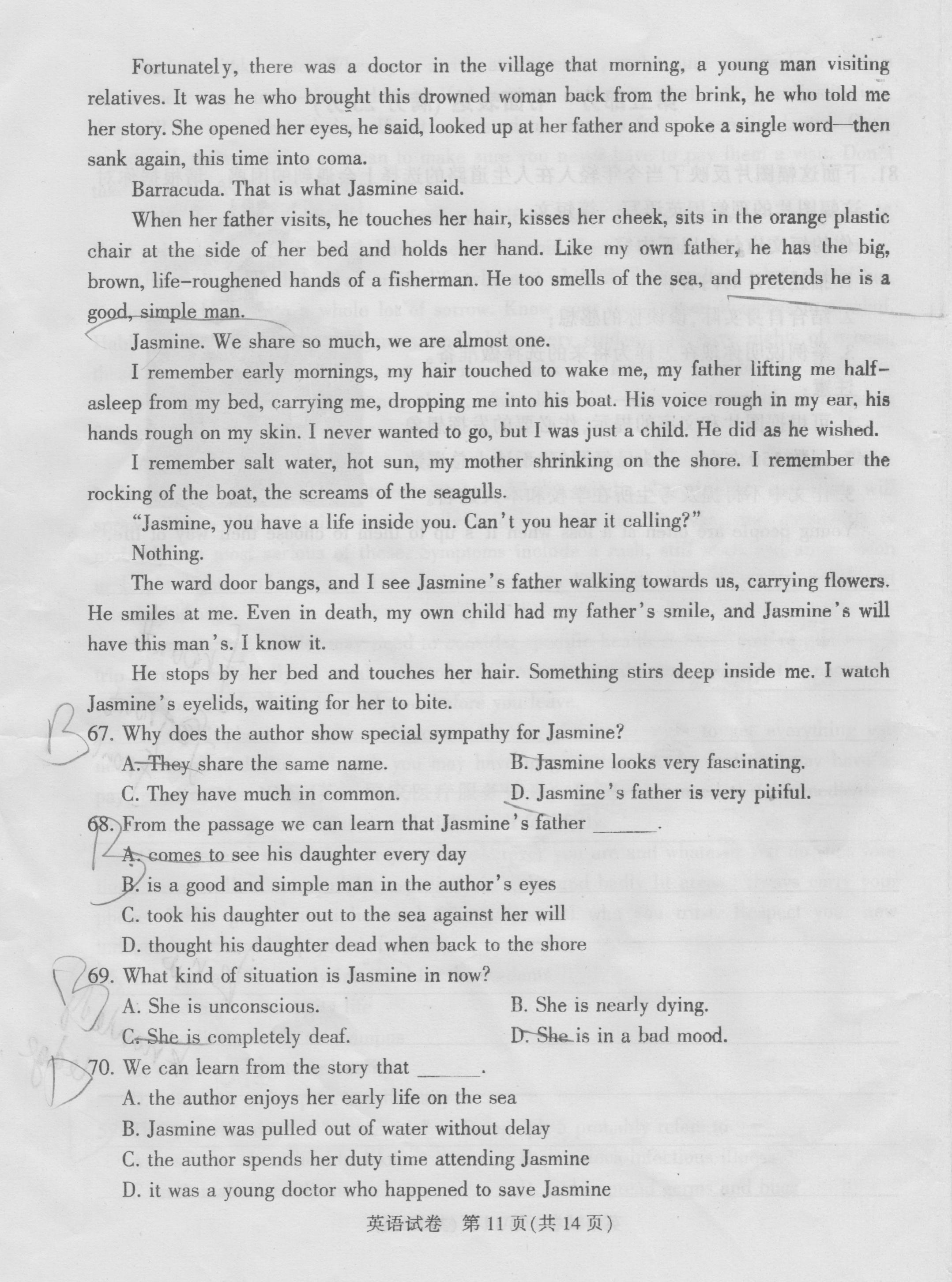 英语阅读理解题_阅读理解_英语_高三_简单学