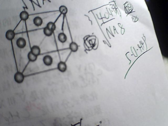 铝原子半径_物质结构_化学