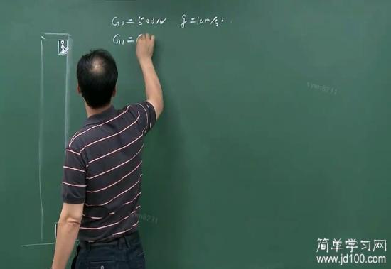 老师,可以给我一份高一必修一的物理公式吗_高