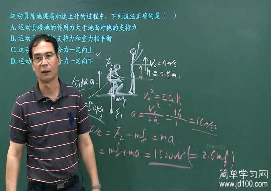 物理必修一全部公式,谢谢_高一物理