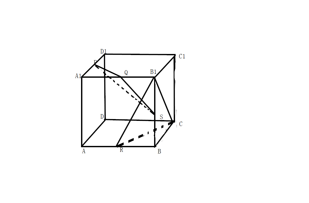 d手绘纸上立体画教程