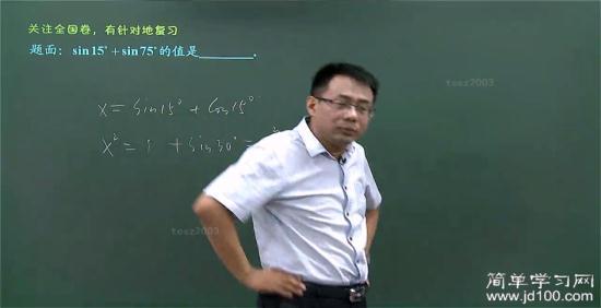 和差化积,积化和差的公式_高三数学