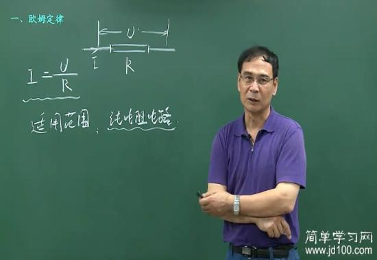 电灯泡怎么会是纯电阻电路?他的电能除