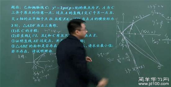 老师,有个问题哈:若圆锥的内接球,外接球