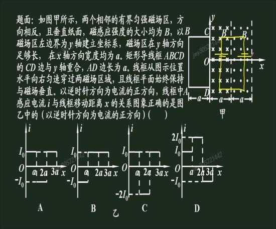 一个导体切割磁感线产生感应电动势,如果在