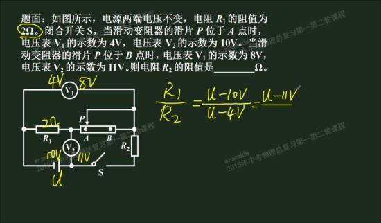 分辨电压表是测哪一段电路的电压时有什么注