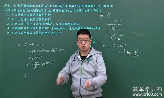 请把关于求感应电动势,动生电动势,和线圈_高