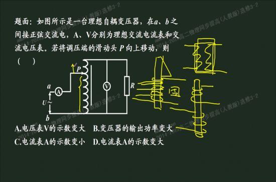 自耦变压器中的输入电压和线圈中的电压是不