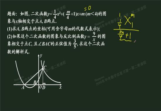 十字交叉相乘法的公式