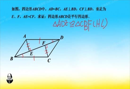 用hl证三角形全等的步骤怎么来写