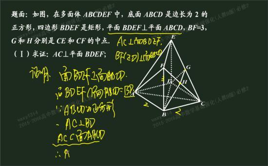 请问老师。判断面与面垂直的定理是什么 _高一