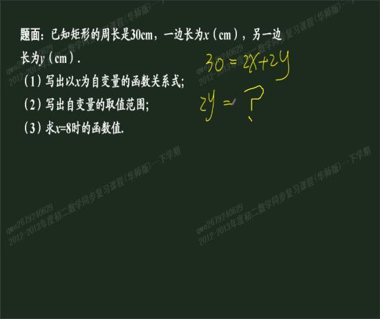 x 4y 2x 3y 2-x 2y-2x 已知x-y-1+(xy+2)²=0求(-2xy+2x+3y)-(3xy ...