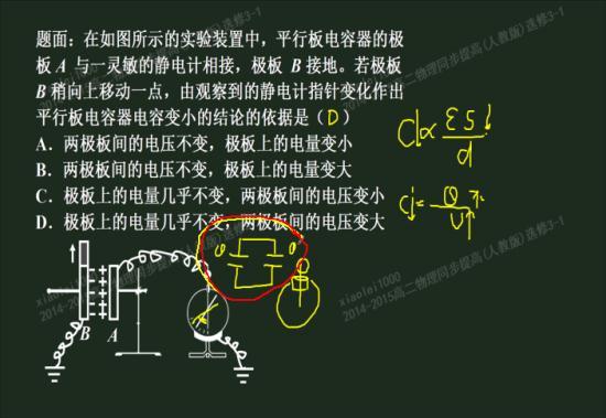 怎么能说两个电容器并联呢,这明明不是串联电路么?