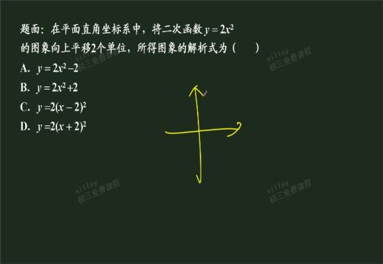 九年级电路中元件符号