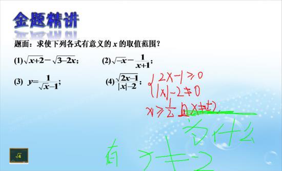 hv320wxc逻辑板电路图