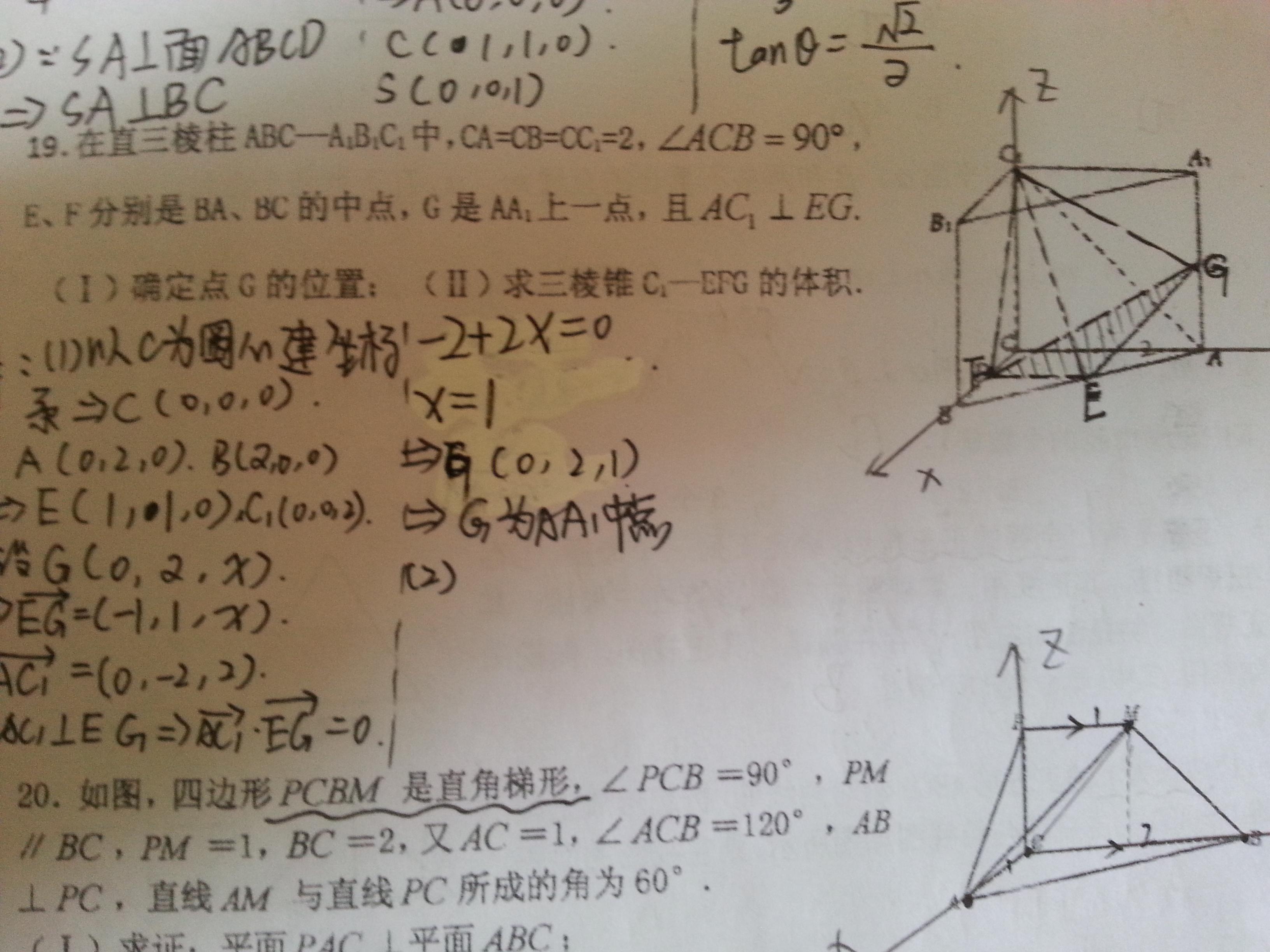 数学儿童简笔画风景彩色
