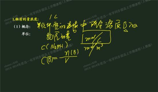 一立方分米不是等于一升吗?怎么是一立方米(550x322,18k)-一升等