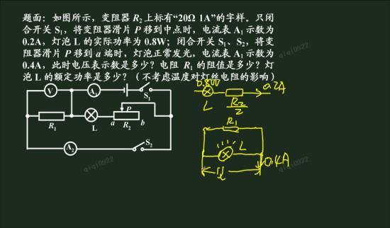 为什么此时电压表的示数就是求电源电压呢?_初三物理