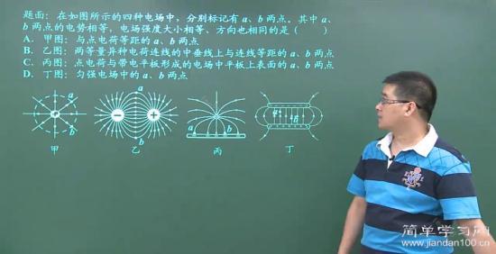 负电荷沿着电场线运动电势是升高还是降低?_