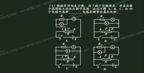 什么是分压电路什么是限流电路怎么区分?