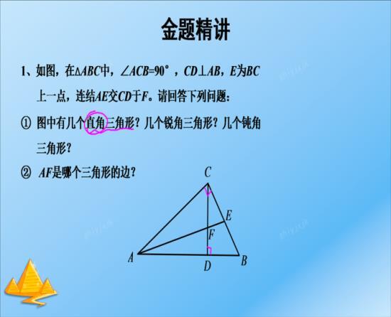 钝角圆锥平面展开图