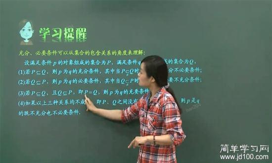 证明数列的充要条件怎么证明_高二数学