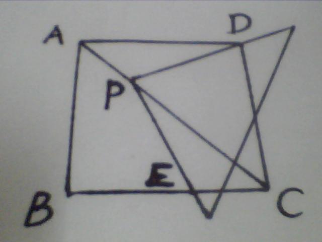 三角形全等_初三数学几何图形的初步认识