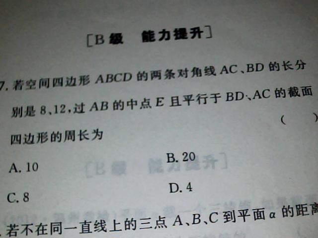 高一数学必修二_高一数学解析几何
