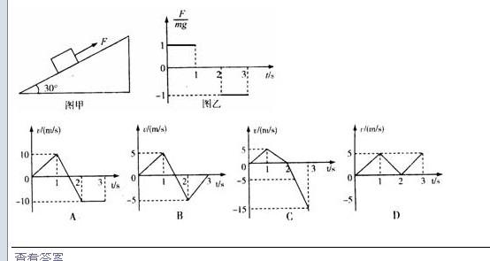 电路 电路图 电子 设计图 原理图 554_295