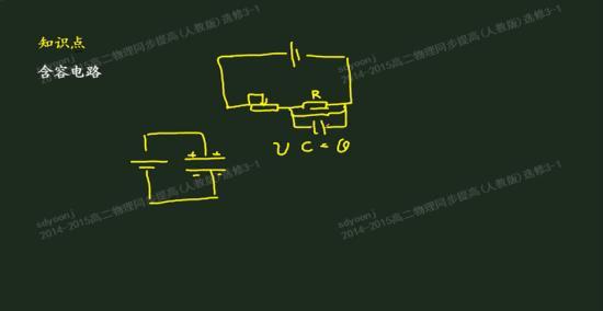 电容r妹子的问题就相当于种子电压啊收藏到哪步:思考电阻萌初中生电压两端图片