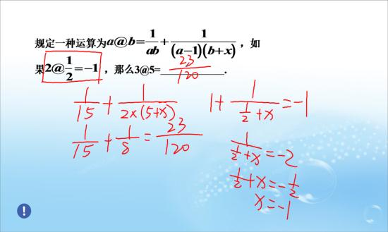 电路 电路图 电子 原理图 550_329