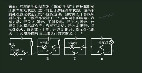 在串联和并联电路中怎样区分短路和断路
