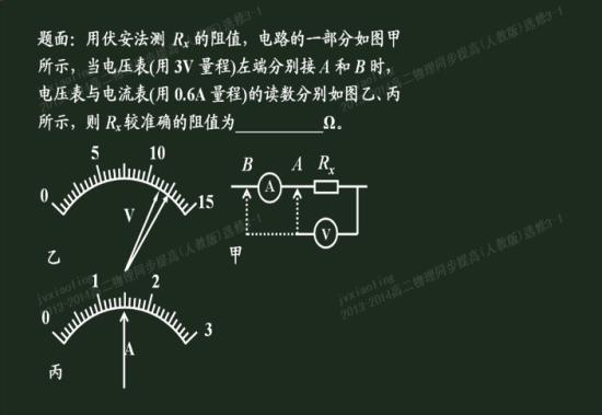电压表是分流还是分压啊?电流表也是