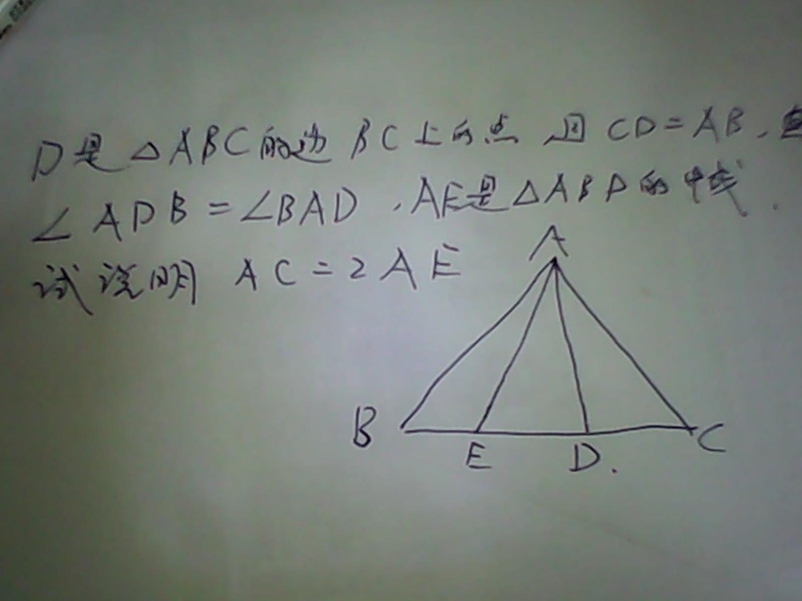 数学 几何图形的初步认识  赞 0 踩 修改问题标题还能输入 40字图片