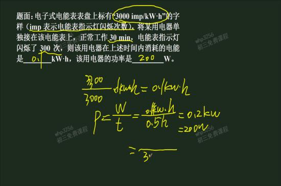 基本的电路图怎么画包括实路图电路图_初三物理