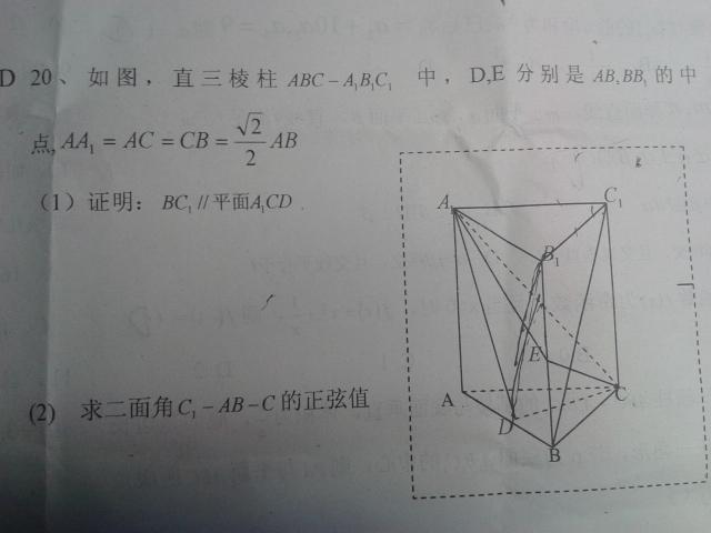 把正方形折成三棱柱步骤图