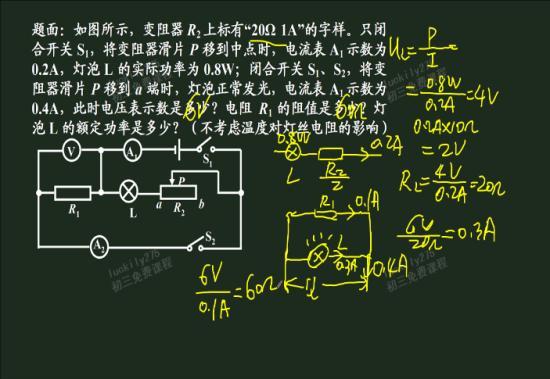 将电路图简化的最好方法是什么?_初三物理