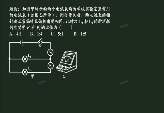 干路电流是什么?支路电流是什么?怎么区分串联电路和并联电路?
