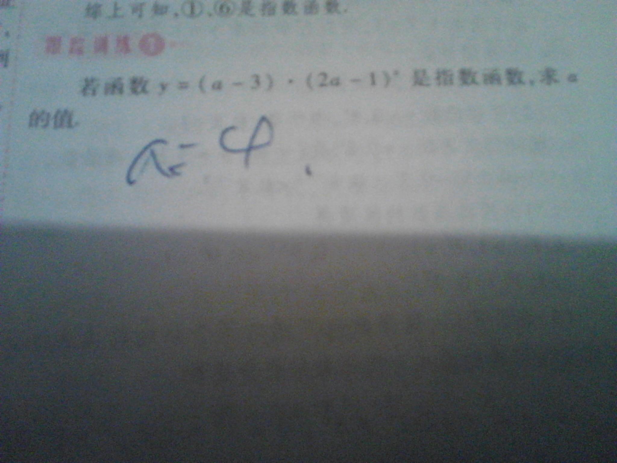 高一必修一数学_高一数学