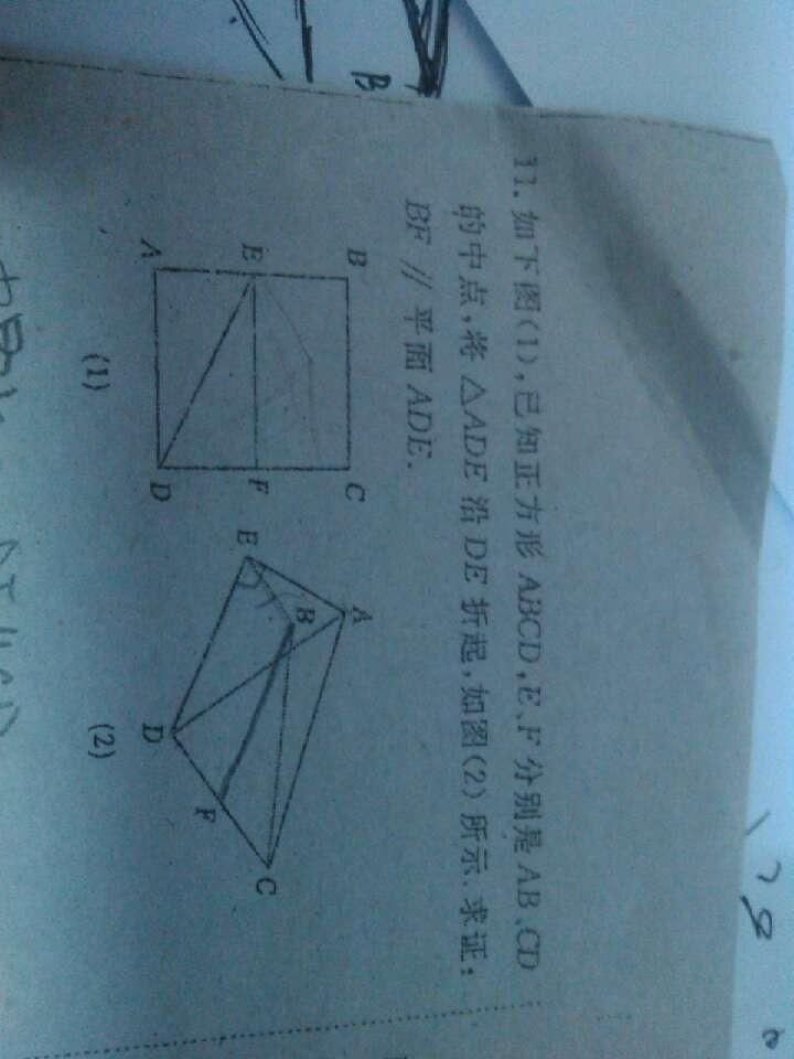数学立体几何_高二数学立体几何