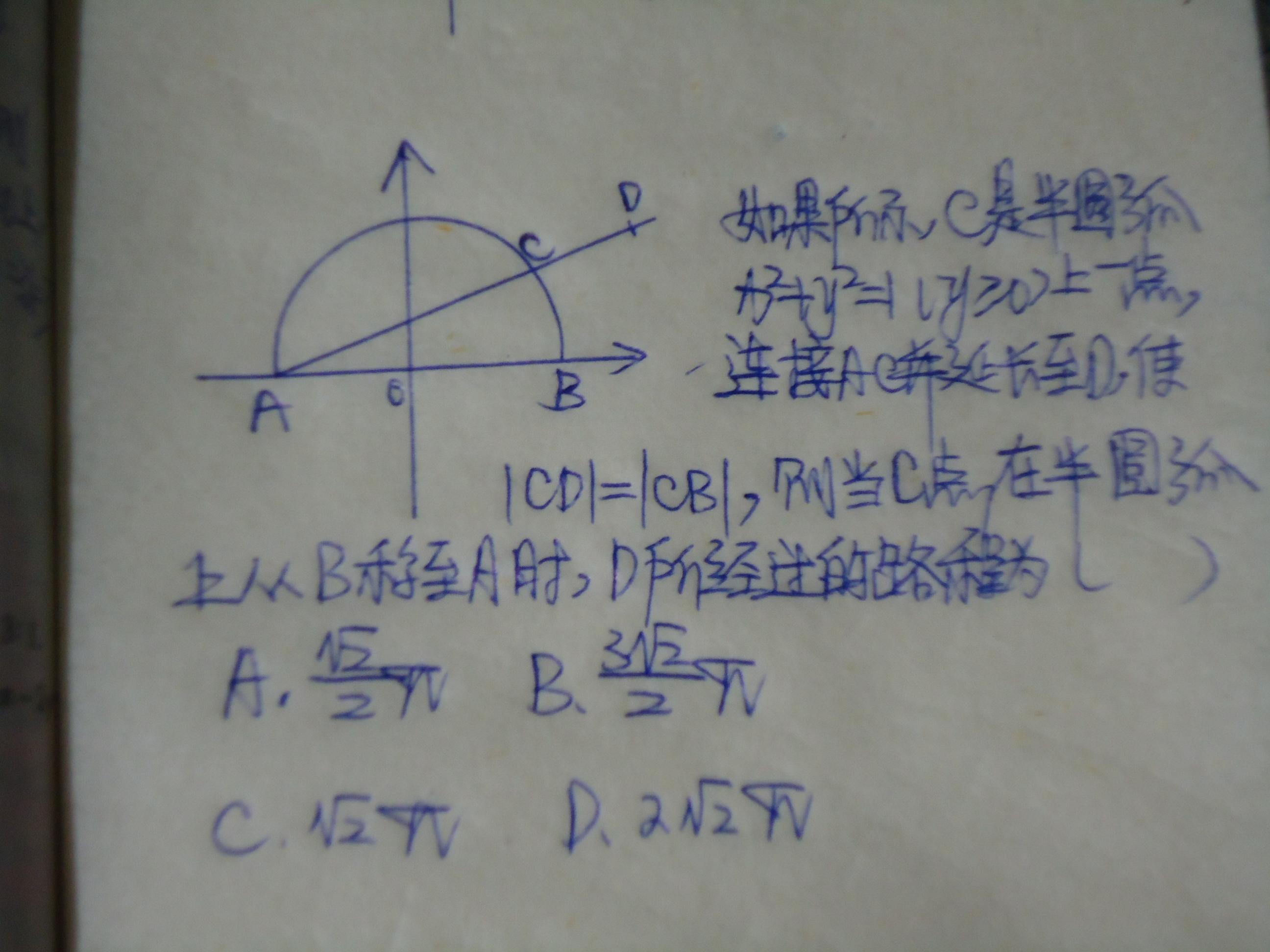 用方程解决问题的步骤