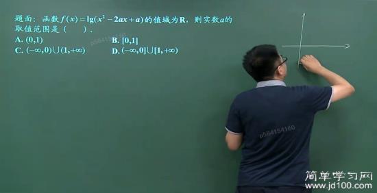 值域为r可是要让lg函数有意义真数部分不_高三
