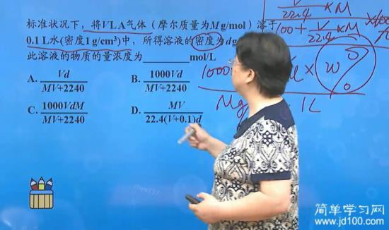 之间地址盐初中的化学反应方程式初中分校重庆一中酸碱图片