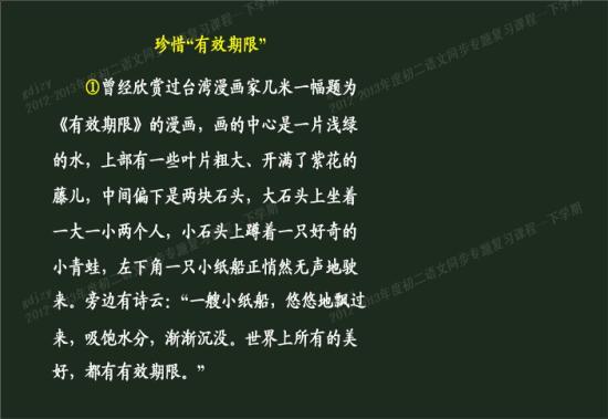汪藏海的关系