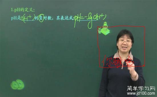 老师表情出炉求阴影的老师动态高二_面积化图心理表情包斗可爱图片