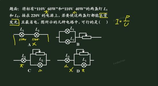 为什么支路电流之和等于干路电流