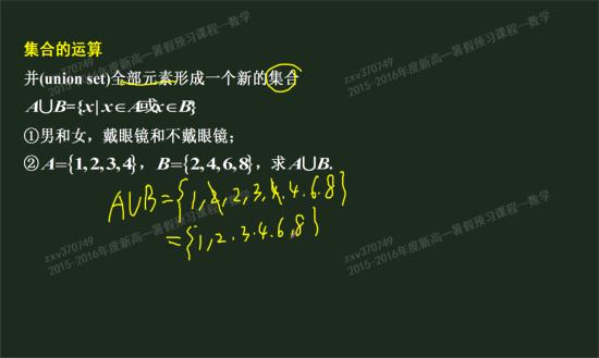 请问集合的表示符号中,手写和印刷是否有明_高