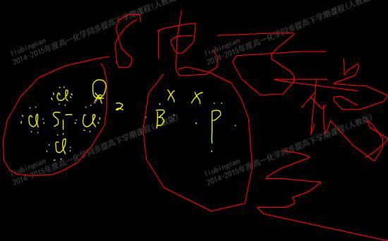 8电子结构 像pcl5 bf3 这些