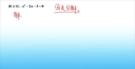 想我堂堂大学霸不想到了初中文科表示背理科_初中好较南宁图片